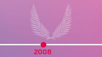 PalmaresTrophees2008